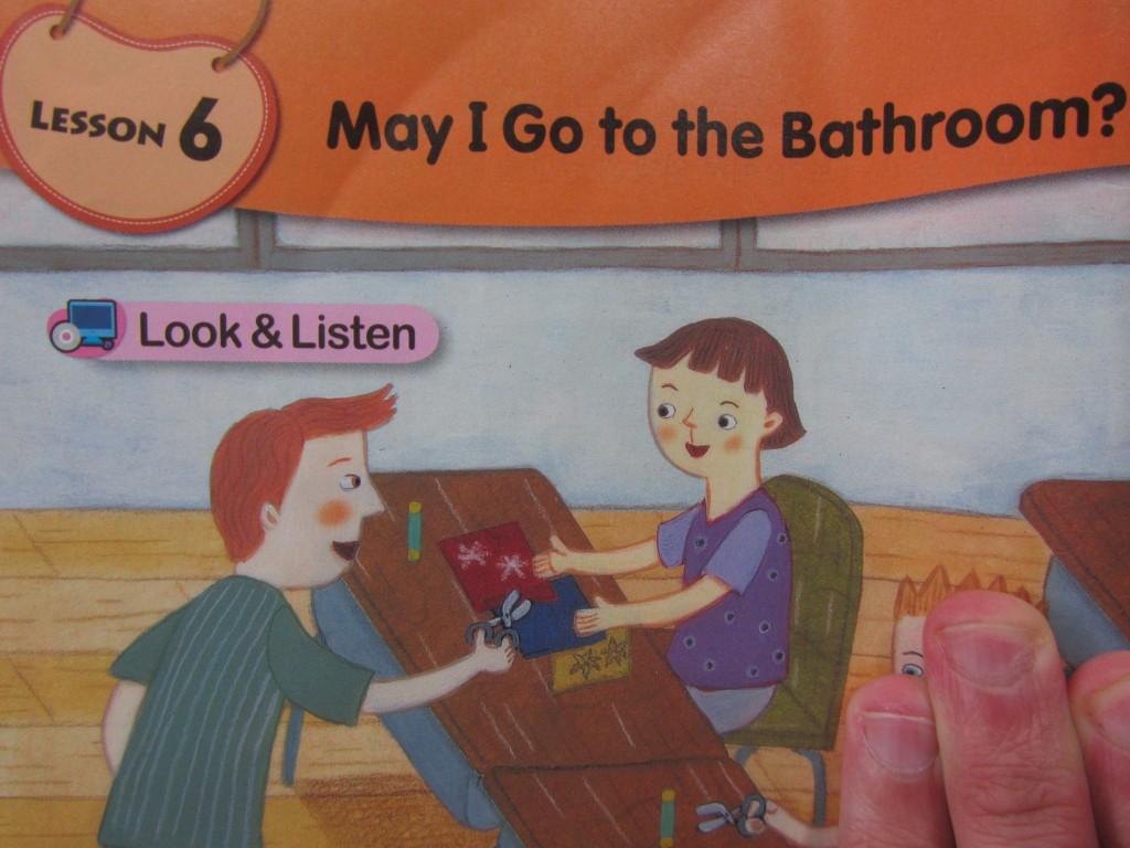 . Day 303   Bathroom Banter   Waygookin s Diary